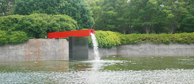Milliken Campus and Arboretum water fountain